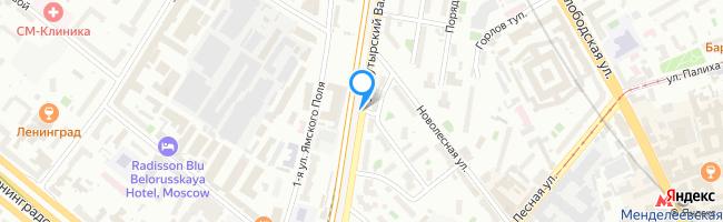 улица Бутырский Вал