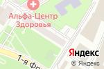 Схема проезда до компании СПК Актуальные технологии в Москве