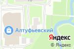 Схема проезда до компании Магазин суши в Москве