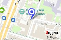 Схема проезда до компании АКБ ЮСБ в Москве