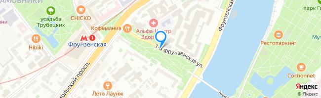 улица Фрунзенская 1-я