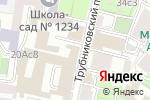 Схема проезда до компании ГБУ ТЦСО Арбат в Москве
