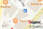 Схема проезда до компании Московский Независимый Центр Правовой Поддержки в Москве