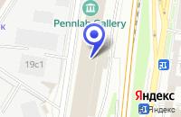 Схема проезда до компании АРКОМ ГРАД в Москве