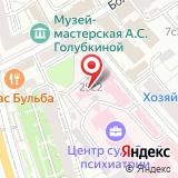 Государственный научный центр социальной и судебной психиатрии им. В.П. Сербского