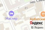 Схема проезда до компании ЮСТ в Москве