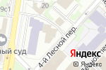 Схема проезда до компании ФОНДСЕРВИСБАНК в Москве