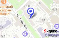 Схема проезда до компании АВИАКОМПАНИЯ АВИАТОР в Москве
