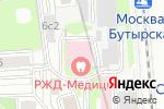 Схема проезда до компании Центральная стоматологическая поликлиника в Москве