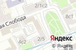 Схема проезда до компании СВЕТОСХЕМА в Москве