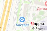 Схема проезда до компании Магазин обуви в Бутово