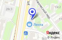 Схема проезда до компании МЕБЕЛЬНЫЙ САЛОН STATUS в Москве