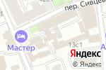 Схема проезда до компании Династия-недвижимость в Москве