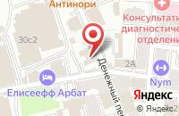 Схема проезда до компании Институт Биогеохимии Кремния в Москве