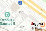 Схема проезда до компании ЛОР клиника доктора Зайцева В.М. в Москве