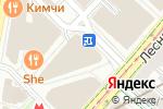 Схема проезда до компании Римера в Москве