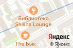 Схема проезда до компании NEC TRAVEL в Москве