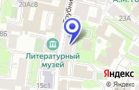 Схема проезда до компании САТ (СОБСТВЕННЫЕ АВТОРСКИЕ ТЕХНОЛОГИИ) в Москве