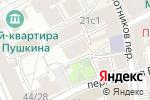 Схема проезда до компании Tango city в Москве