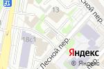 Схема проезда до компании Центр социологических и правовых исследований в Москве