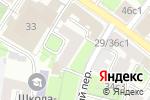 Схема проезда до компании Ready Fen Bar в Москве