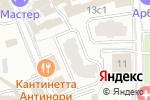 Схема проезда до компании Град пяти морей в Москве