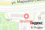 Схема проезда до компании Экс Капитал в Москве
