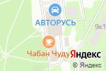 Схема проезда до компании Vipcitytaxi.ru в Москве