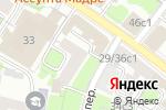 Схема проезда до компании Aurora Group в Москве