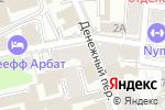 Схема проезда до компании D-Sport в Москве