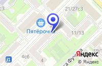 Схема проезда до компании ПТФ ЕВРОСТИЛЬ в Москве