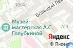Схема проезда до компании ЮНЕСКО в Москве