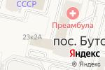 Схема проезда до компании Национальный платежный сервис в Бутово
