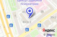 Схема проезда до компании ТФ ЗЕНТИВА-ФАРМА в Москве