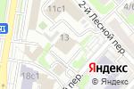 Схема проезда до компании Союз холдинг в Москве