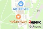 Схема проезда до компании Sportcraft в Москве