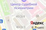 Схема проезда до компании РЭК в Москве