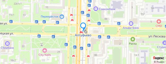 метро Алтуфьево