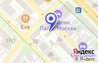 Схема проезда до компании КОНСАЛТИНГОВАЯ КОМПАНИЯ НАЦИОНАЛЬНЫЙ КОНСАЛТИНГ в Москве