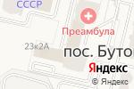 Схема проезда до компании Ателье в Бутово