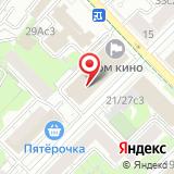Национальная академия кинематографических искусств и наук России