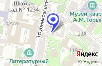 Схема проезда до компании КБ ТРУБНИКИ в Москве