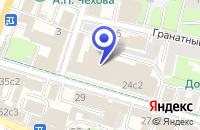 Схема проезда до компании АКАДЕМИЧЕСКИЙ БОЛЬШОЙ КОНЦЕРТНЫЙ ОРКЕСТР ИМ. ЮРИЯ СИЛАНТЬЕВА в Москве