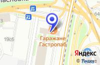 Схема проезда до компании ИНФОРМАЦИОННОЕ АГЕНТСТВО АПК-ИНФОРМ в Москве