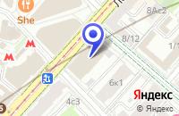 Схема проезда до компании КБ МЕЖДУНАРОДНЫЙ БАНК РАЗВИТИЯ в Москве