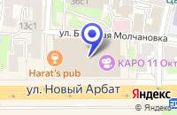 Схема проезда до компании КИНОЦЕНТР ОКТЯБРЬ в Москве
