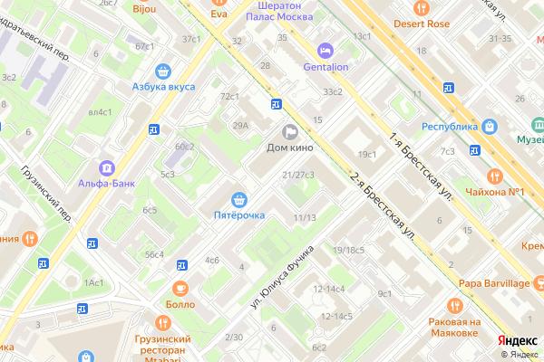 Ремонт телевизоров Улица Васильевская на яндекс карте