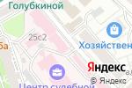 Схема проезда до компании Центр Юридических Исследований в Москве