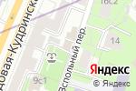 Схема проезда до компании Станкофлот в Москве