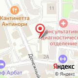 Московский информационный центр ООН